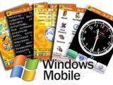 Выбор редакции: полезные утилиты для Windows Mobile (Часть1)