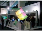 В начале следующего года Nokia обновит интерфейс ОС Symbian