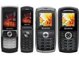Kyocera представила чотири GSM-телефони