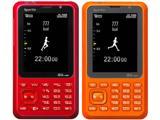 Телефон Toshiba Sportio для підтримки себе в спортивній формі
