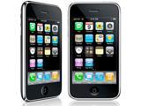 Прошивка iPhone 3.0 OS принесла на iPhone и iPod touch много нового