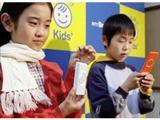 Японські школярі залишаться без мобільних телефонів?
