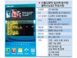 Известны спецификации планшетофона Galaxy Note II