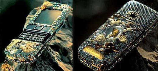 Dünyanın ən çirkin və bahalı telefonu (fotolar)
