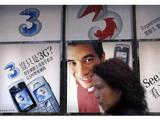 В Японии продаются исключительно 3G-телефоны