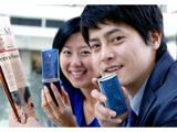 LG SV710 Suit — стильный телефон для бизнесменов