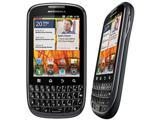Официально анонсирован смартфон Motorola Pro+