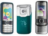 Изображения и характеристики телефонов серии Nokia SuperNova