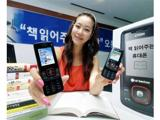 «Говорящий» телефон LG-LB2900S