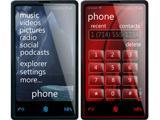 Не варто очікувати появи Zune Phone на CES 2009