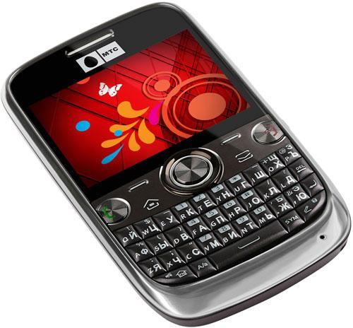 Мтс смартфон за 490 рублей 3