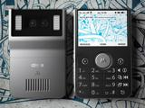 Концепт телефону Motorola зі стереокамерою