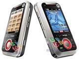 Официальные изображения телефона Motorola A455