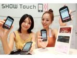 Тачфон Samsung SHW-A170K оснащен NFC-чипом