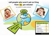 Официально запущен сервис дешевых звонков FringOut