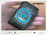 Видеообзор мобильного телефона Samsung P520 Giorgio Armani