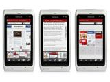 Вышел веб-браузер Opera Mini 5.1 для ОС Symbian