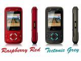 Новые цветовые решения для телефона Sony Ericsson F305