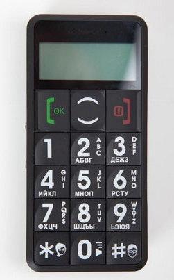 Силиконовый чехол TPU Jekod для Samsung i9000 Galaxy S белый придаст вашему коммуникатору оригинальный и