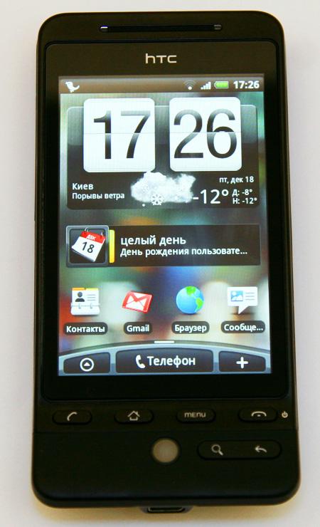 Передняя часть телефона HTC Hero