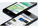 Apple продаст в этом месяце 10 миллионов iPhone 5?