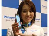 Panasonic передумала насчет смартфонов