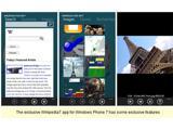 Приложение Wikipedia7 для ОС Windows Phone 7 с эксклюзивными функциями