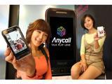 Компанія Samsung представила мобільний телефон Haptic 2