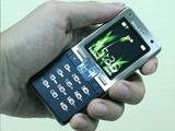 Огляд мобільного телефону Sony Ericsson T650i