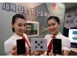 Перший LTE-чіп для мобільного телефону створений компанією LG