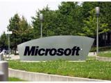 Microsoft выпустить собственный смартфон?