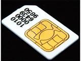Мобільний банкінг у Кореї буде використати USIM