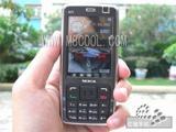 Китайский вариант Nokia N77 с «солнечным» аккумулятором