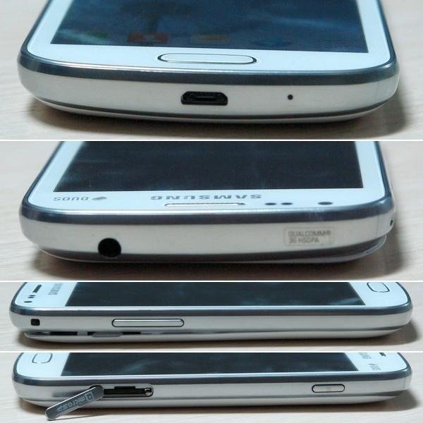 Samsung Galaxy S Duos_Mabila_13-16.jpg