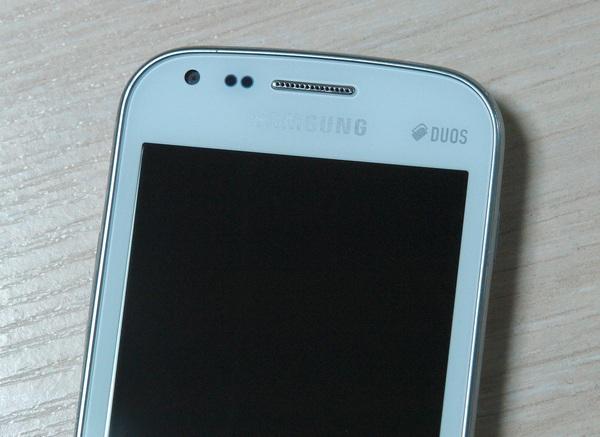 Samsung Galaxy S Duos_Mabila (4).JPG