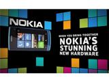 Nokia потеряла миллиард евро