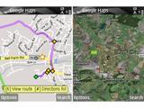 Додаток Google Maps 2.1 доступний для пристроїв під керуванням S60
