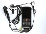 Огляд мобільного телефону Sony Ericsson W200i