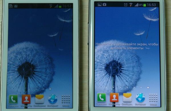 Samsung Galaxy S Duos_Mabila (10).JPG