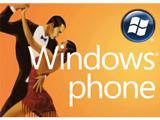 ОС Windows Phone Tango получила обновления