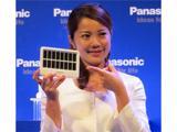 Зарядное устройство Panasonic BG-BL01 работает на энергии Солнца