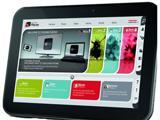 Планшет Toshiba AT300 с NVIDIA Tegra 3 получил мощный аккумулятор
