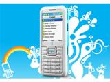 Skype разом з оператором 3 анонсували свій телефон