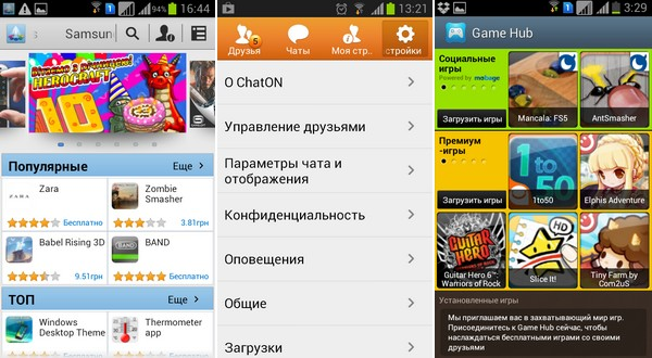 Samsung Galaxy S Duos_Screen_29_30_19.jpg