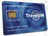 Абоненти TravelSiM накопичують бонусні милі