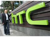 Акции компании HTC упали до двухлетнего минимума