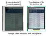 Нові дисплеї від компанії Epson для мобільних пристроїв