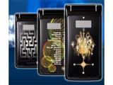 Телефон з діамантами Toshiba Cosmic Shiner
