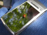 Огляд мобільного телефону LG KE970