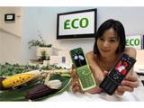 Экологический телефон Samsung SCH-W510 признан «зеленым»